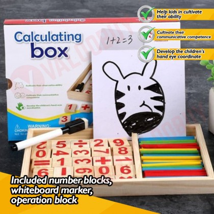 VALOOBUY Puzzle Educational Calculating Box Set With Box For Kids